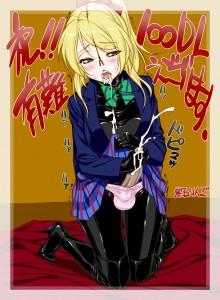 Kinky anime futa schoolgirl cumming